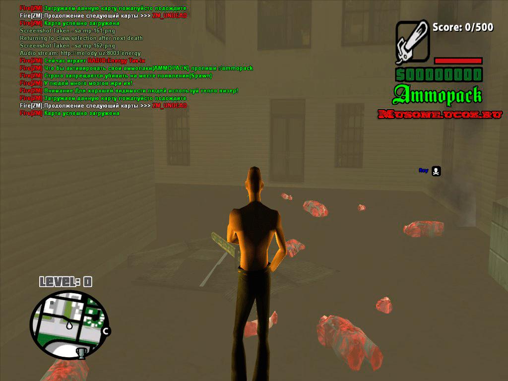 Как сделать свой зомби сервер самп