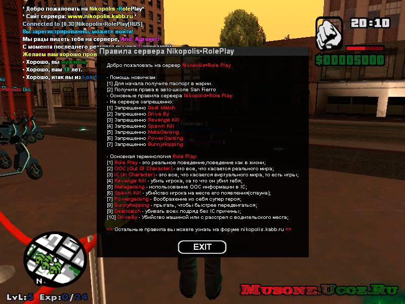 Как сделать айпи для сервера крмп